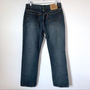 Levi's Jeans - Vintage Levi's 505 Jeans 28 Made in USA High Waist